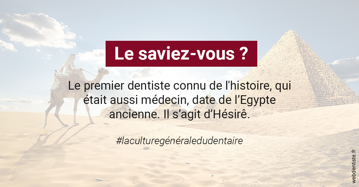 https://www.clinilac.ch/Dentiste Egypte 2